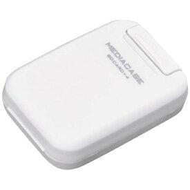 ハクバ HAKUBA SD/microSD用 ポータブルメディアケースS ホワイト DMC-20SSDWT[DMC20SSDWT]