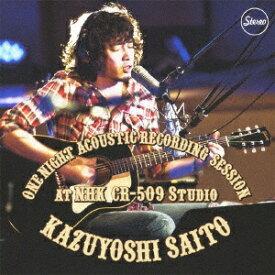 ビクターエンタテインメント Victor Entertainment 斉藤和義/ONE NIGHT ACOUSTIC RECORDING SESSION at NHK CR-509 Studio 【CD】