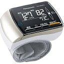 【送料無料】 パナソニック EW-BW53-K 手首式血圧計 EW-BW53-K ブラック[EWBW53K]