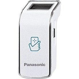 パナソニック Panasonic EW-NK63 活動量計 デイカロリ ホワイト[EWNK63W]