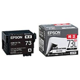 エプソン EPSON ICBK73L 純正プリンターインク ビジネスインクジェット ブラック(増量)[ICBK73L]【wtcomo】