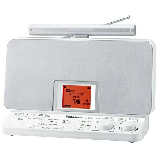 【送料無料】 パナソニック RF-DR100-W FM/AM ラジオレコーダー【SDカード記録型】(グレイスホワイト) RF-DR100-W[RFDR100]