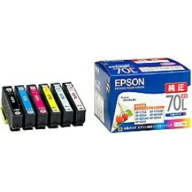 エプソン EPSON IC6CL70L 純正プリンターインク Colorio(EPSON) 6色パック[IC6CL70L さくらんぼ エプソン70l ]【wtcomo】