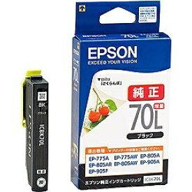 エプソン EPSON ICBK70L 純正プリンターインク ブラック[ICBK70L]