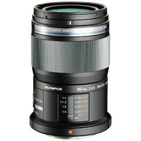 オリンパス OLYMPUS カメラレンズ ED 60mm F2.8 Macro M.ZUIKO DIGITAL(ズイコーデジタル) ブラック [マイクロフォーサーズ /単焦点レンズ][ED60MMF2.8MACRO]