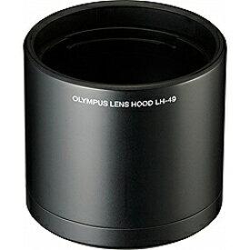 オリンパス OLYMPUS レンズフード LH-49[LH49]