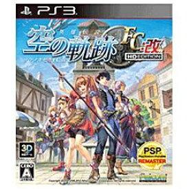 日本ファルコム Nihon Falcom 英雄伝説 空の軌跡 FC:改 HD EDITION【PS3ゲームソフト】