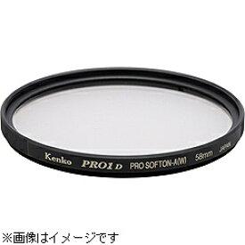 ケンコー・トキナー KenkoTokina 82mm PRO1D プロソフトン[A](W)[82SPRO1DプロソフトンA]