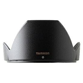 タムロン TAMRON DA09 SPAF28-75/2.8用フード A09用フード[DA09]