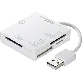 サンワサプライ SANWA SUPPLY ADR-ML15W マルチカードリーダー ホワイト [USB2.0/1.1][ADRML15W]
