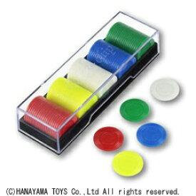 はなやま Hanayama ポーカーチップ 26mm[人気ゲーム 1202]