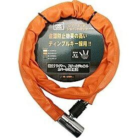 J&C ジェイアンドシー カラージョイントワイヤー錠(ライトオレンジ) JC-024W-1200[JC024W1200]
