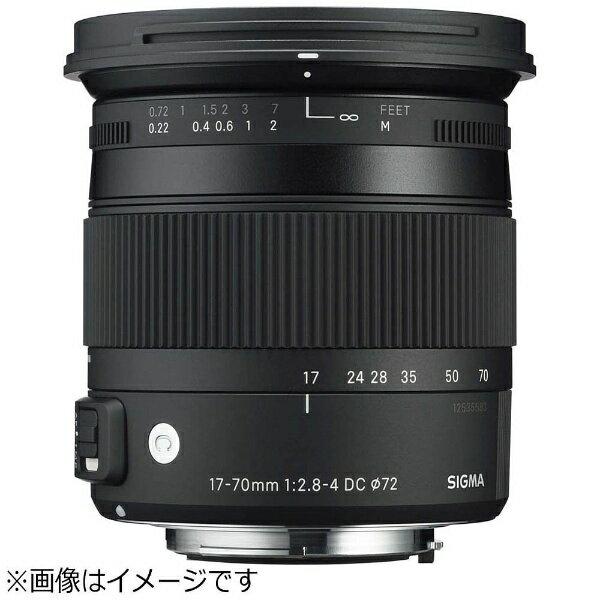 シグマ カメラレンズ 17-70mm F2.8-4 DC MACRO OS HSM 2013モデル【キヤノンEFマウント(APS-C用)】[17702.84DCMACROOSHSM]