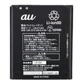 au エーユー 【au純正】電池パック LGL21UAA [Optimus G LGL21対応]