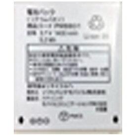 ソフトバンク SoftBank 【ソフトバンク純正】電池パック PMBBD1 [Sweety 003P対応]