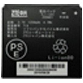 ソフトバンク SoftBank 【ソフトバンク純正】電池パック ZEBAD1 [Libero 003Z対応]