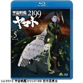 バンダイビジュアル BANDAI VISUAL 宇宙戦艦ヤマト2199 5 【ブルーレイ ソフト】
