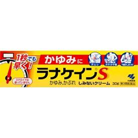 【第3類医薬品】 ラナケインS(30g)【wtmedi】小林製薬 Kobayashi
