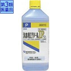 【第3類医薬品】 消毒用エタノールIP「ケンエー」(500mL)健栄製薬