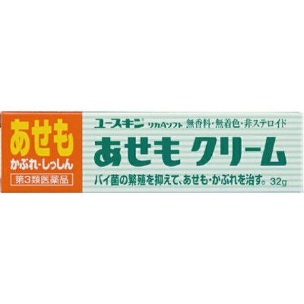【第3類医薬品】 ユースキンリカAソフト(32g)ユースキン製薬 Yuskin