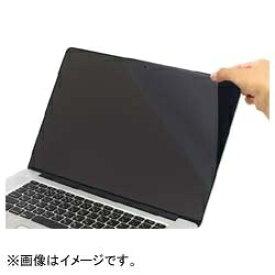 パワーサポート POWER SUPPORT アンチグレアフィルム MacBook Pro 13inch Retina用 PEF-83【rb_ filter_cpn】
