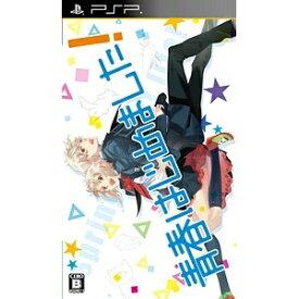 HONEYBEE 青春はじめました! 通常版【PSPゲームソフト】