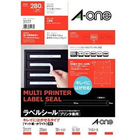 エーワン A-one ラベルシール プリンタ兼用 ホワイト 31177 [A4 /10シート /28面 /マット]【aoneC2009】