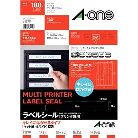 エーワン A-one ラベルシール プリンタ兼用 ホワイト 31179 [A4 /10シート /18面 /マット]【rb_mmmf】