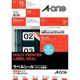 エーワン A-one ラベルシール プリンタ兼用 ホワイト 78204 [A4 /18シート /4面 /マット]【rb_mmmf】