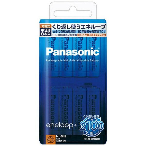 パナソニック BK-3MCC/8 【単3形ニッケル水素充電池】 8本 「eneloop」(スタンダードモデル) BK-3MCC/8[BK3MCC8] panasonic
