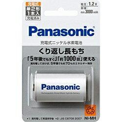 パナソニック BK-2MGC/1 【単2形ニッケル水素充電池】 1本 BK-2MGC/1[BK2MGC1] panasonic