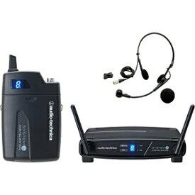 オーディオテクニカ audio-technica ヘッドウォーンマイクロホンワイヤレスシステム ATW-1101/H[ATW1101H]