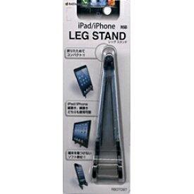 ラスタバナナ RastaBanana タブレット/スマートフォン対応[〜厚さ15mm] LEG STAND (ブラック) RBOT097