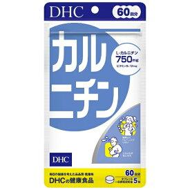 DHC ディーエイチシー DHC(ディーエイチシー) カルニチン 60日分(300粒)〔栄養補助食品〕【wtcool】