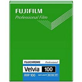 富士フイルム FUJIFILM 【シートフィルム】ベルビア100 4×5インチ 20枚入[CUTVELVIA100NP4X520]