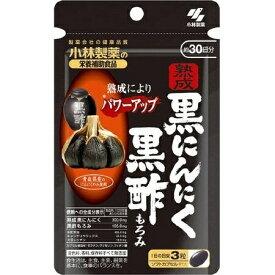 小林製薬 Kobayashi 熟成黒にんにく黒酢もろみ(90粒)【rb_pcp】