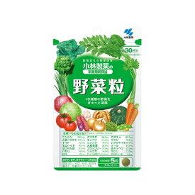 小林製薬 Kobayashi 野菜粒(150粒)【wtcool】