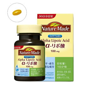 大塚製薬 Otsuka NatureMade(ネイチャーメイド)α-リポ酸(60粒)