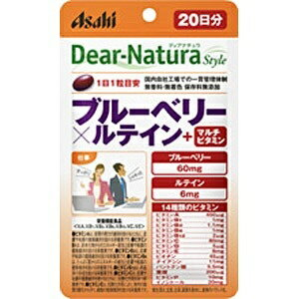 アサヒG食品 Dear-Natura(ディアナチュラ) スタイル ブルーベリー×ルテイン(20粒)〔栄養補助食品〕