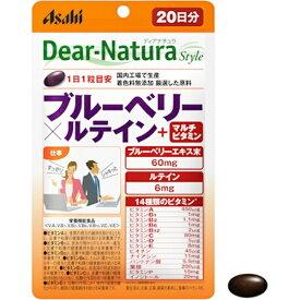 アサヒグループ食品 Asahi Group Foods Dear-Natura(ディアナチュラ)ディアナチュラスタイル ブルーベリー×ルテイン(20粒)〔栄養補助食品〕【wtcool】