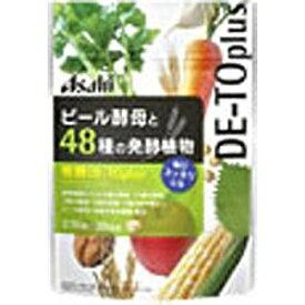 アサヒグループ食品 Asahi Group Foods 【wtcool】ビール酵母と48種の発酵植物 270粒 〔栄養補助食品〕【代引きの場合】大型商品と同一注文不可・最短日配送