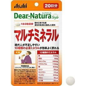 アサヒグループ食品 Asahi Group Foods Dear-Natura(ディアナチュラ)ディアナチュラスタイル マルチミネラル(60粒)〔栄養補助食品〕【rb_pcp】