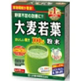 山本漢方 大麦若葉粉末100%(85g)【代引きの場合】大型商品と同一注文不可・最短日配送