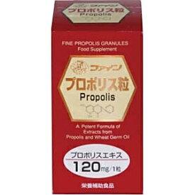 ファイン FINE JAPAN ファインプロポリス粒 150粒【wtcool】
