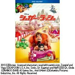 ウォルト・ディズニー・ジャパン シュガー・ラッシュ DVD+ブルーレイセット 【ブルーレイ ソフト】