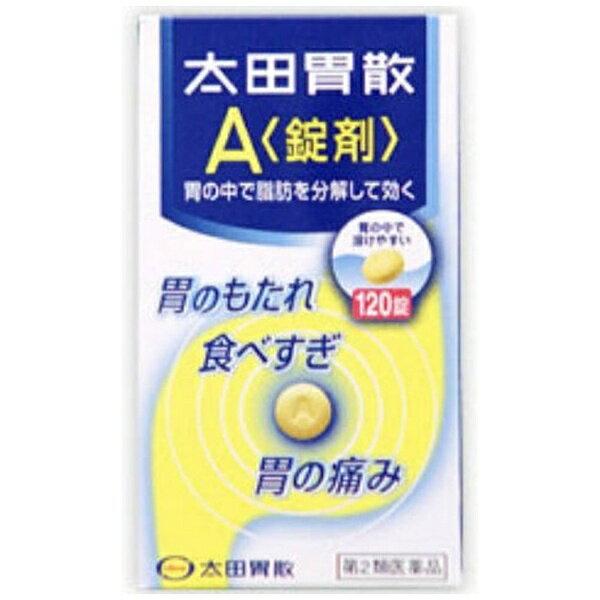 【第2類医薬品】 太田胃散A<錠剤>(120錠)〔胃腸薬〕太田胃散