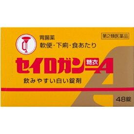 【第2類医薬品】 セイロガン糖衣A(48錠)〔下痢止め〕【wtmedi】大幸薬品