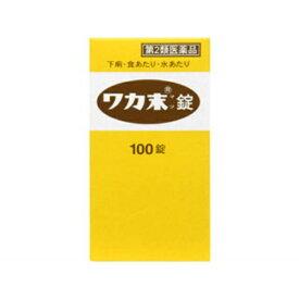 【第2類医薬品】 ワカ末錠(100錠)〔下痢止め〕【wtmedi】クラシエ Kracie