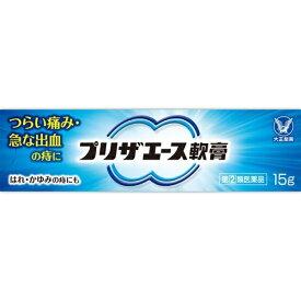 【第(2)類医薬品】 プリザエース軟膏(15g)大正製薬 Taisho