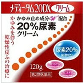 【第2類医薬品】 メディータム20DX(120g)【wtmedi】ラクール製薬 Rakool